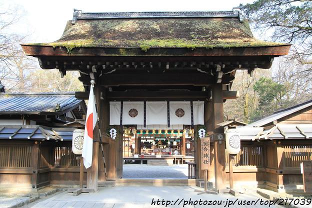 IMG_0706賀茂御祖神社(下鴨神社)・河合神社・門
