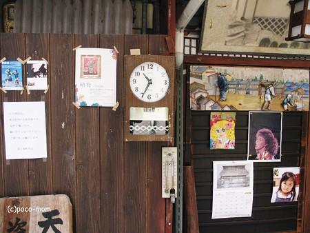 尾道 路地 2015年04月12日_P4120169