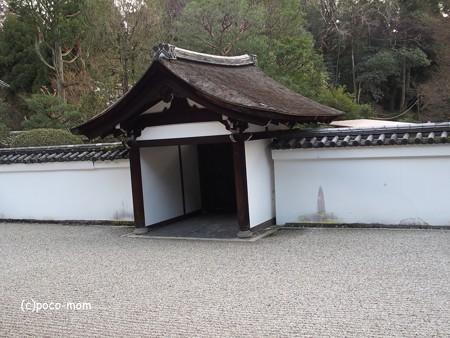 東福寺龍吟庵 南庭、無の庭 P1110168