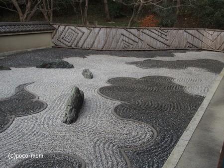 東福寺龍吟庵 西庭 龍門の庭 、清光苑P1110170