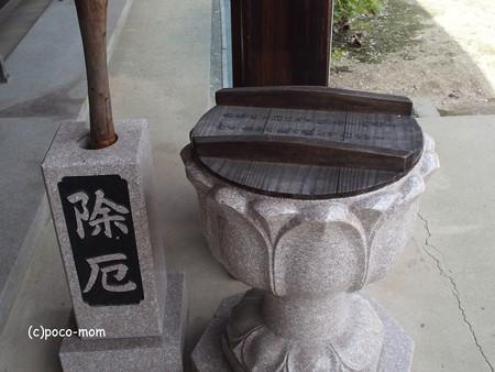 西國寺 西国寺 P4120220