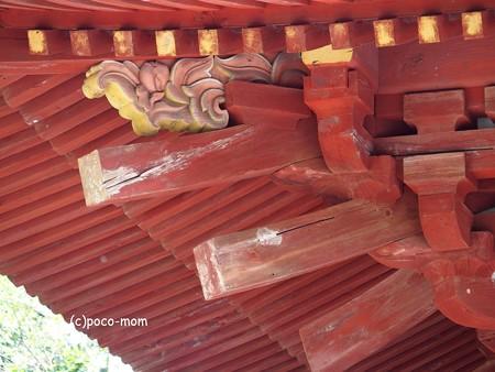 西國寺 西国寺 P4120244