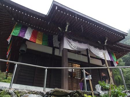 米原 松尾寺 P6190077