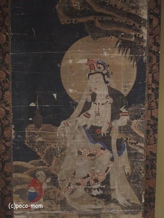 滋賀米原 青岸寺 P6190254