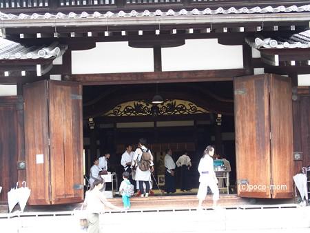 京都武道センター武徳殿 P8280623