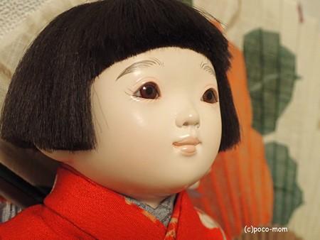 山崎明咲作 市松人形 PA021438