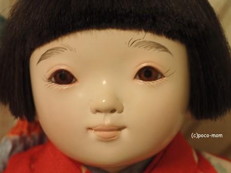 山崎明咲作 市松人形 PA0214501