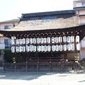 写真: 瀧尾神社 PA160544