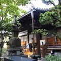 Photos: 瑞泉寺 豊臣秀次公の墓 PA160734
