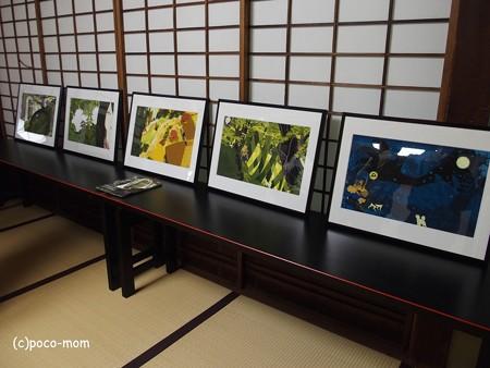 瑞泉寺 イラストレーター中川学原画展 PA160750