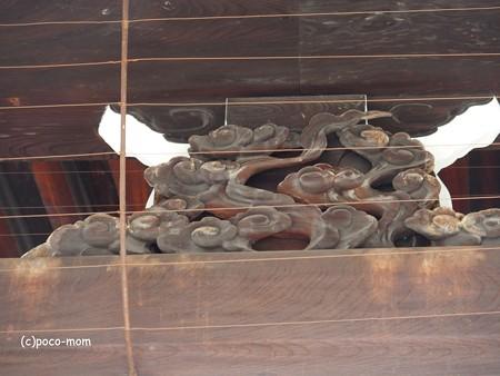 平等寺因幡堂 PB030270