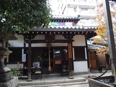 平等寺因幡堂 PB030271