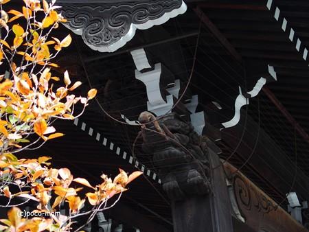 平等寺因幡堂 PB030277