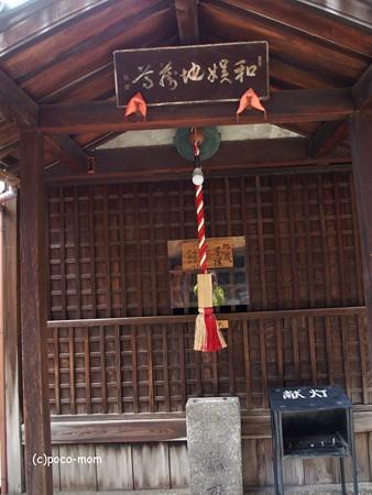 平等寺因幡堂 PB030281