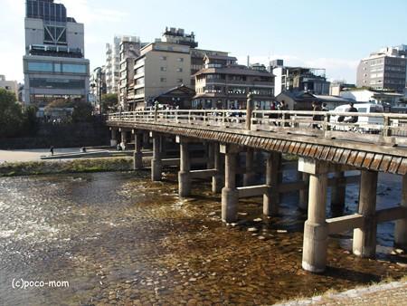 三条大橋 PB030311
