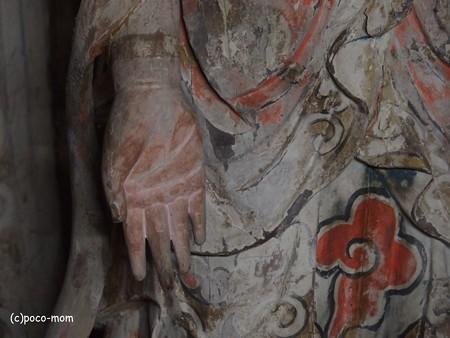 浄光寺 十一面観音 PA300153
