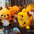 写真: 東大寺 お土産物屋 P1221005