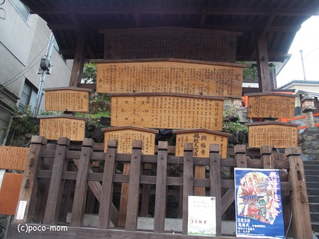 高札場 奈良三条通り(興福寺手前) P1221050