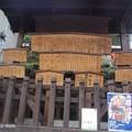 写真: 高札場 奈良三条通り(興福寺手前) P1221050