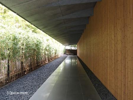 根津美術館 P3051094
