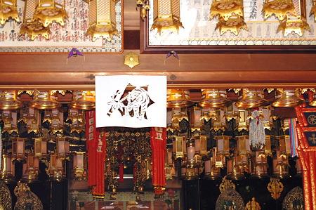 2010年08月14日慈尊院 拝堂 宝来