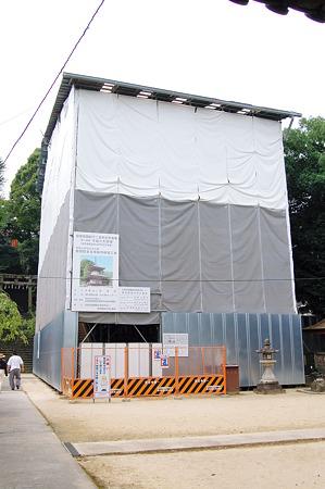 2010年08月14日慈尊院多宝塔