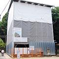 Photos: 2010年08月14日慈尊院多宝塔
