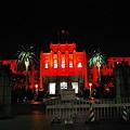 写真: 世界エイズデー2010宮崎県庁本館レッドライトアップ