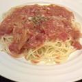 写真: 写真載せたつもりが忘れてた(笑)チーズとトマトソースのパスタ♪美味...