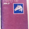 写真: 1990 Fishing Note (1)