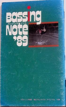 Baaaing Note '89