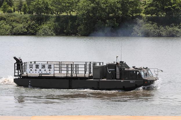 Photos: 94式水際地雷敷設装置