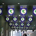 Photos: 熊本駅 さよなら寝台特急「はやぶさ」