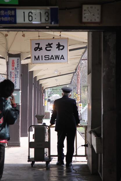 Photos: 十和田観光電鉄 三沢駅 改札