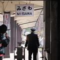 写真: 十和田観光電鉄 三沢駅 改札