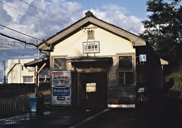 Photos: 京福電鉄 三国芦原線 三国港駅