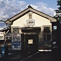 京福電鉄 三国芦原線 三国港駅