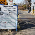 Photos: 島川踏切が工事による通行止め