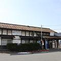Photos: 長野電鉄 屋代線 信濃川田駅1