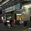 米子駅 改札