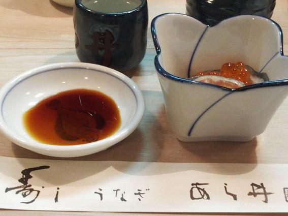 お寿司で氷頭なます