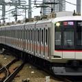 Photos: 東急5050系4101F(1812レ)F快急MM06元町・中華街