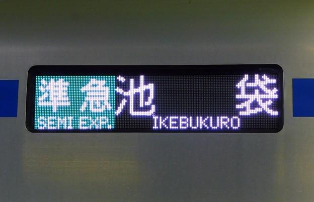 Photos: 〈西武鉄道〉20000系(FC-LCD):準急SI01池袋