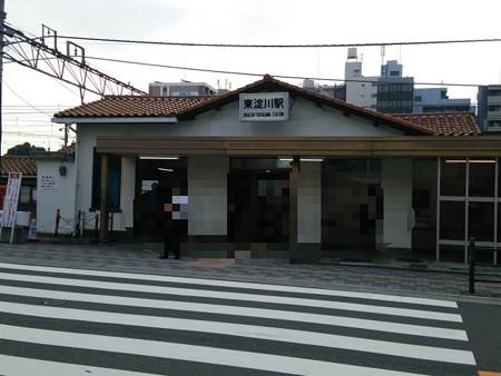 ある朝の東依田川駅