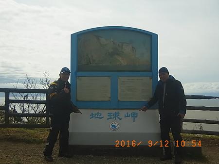 RIMG0190