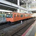 Photos: 201系_大阪環状線