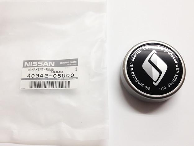 40342-05U00-3