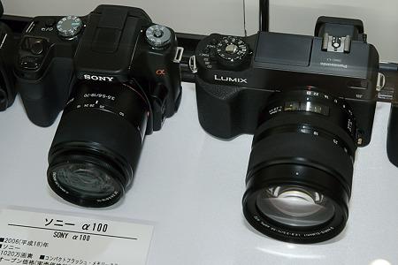 Sony α100と、Panasonic Lumix L1