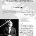 Photos: ラファエル・ゲーラ ピアノ・リサイタル 2015 in 練馬文化センター