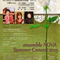 アンサンブル ノーヴァ サマーコンサート in 長野ホクトホール 2015
